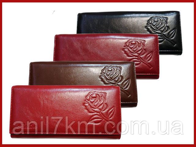 Женский  кошелёк Balisa на магните