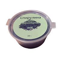 Спирулина (порошок), 20г. для приготовления косметических масок