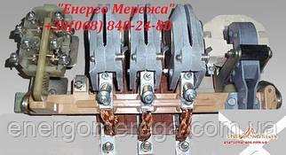 Контактор КТ 6033 250А 380В