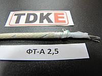 Провод ФТ-А 2,5