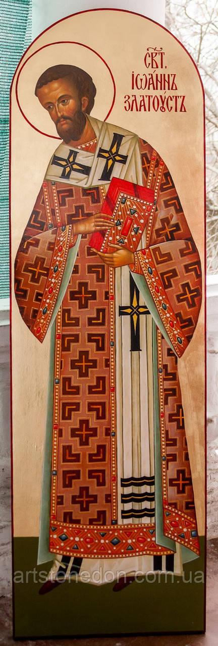 Икона храмовая Святитель Иоанн Златоуст
