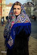 Павлопосадский синий платок Чудесные сны, фото 2