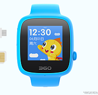 Детские смарт-часы q520 (Синие) 1488, фото 1