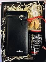 Подарочный Набор № 14 для мужчины, фото 1