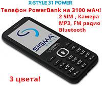 Мобильный телефон Sigma mobile X-style 31 Power