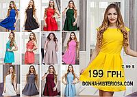 Сукня Лялечка / платье Куколка 12 кольорів