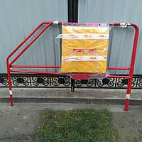 Защита (брезентовая) косилки Wirax