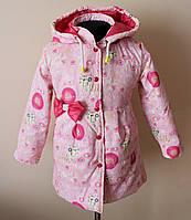 Демисезонна куртка для девочек на флисе детская, фото 1