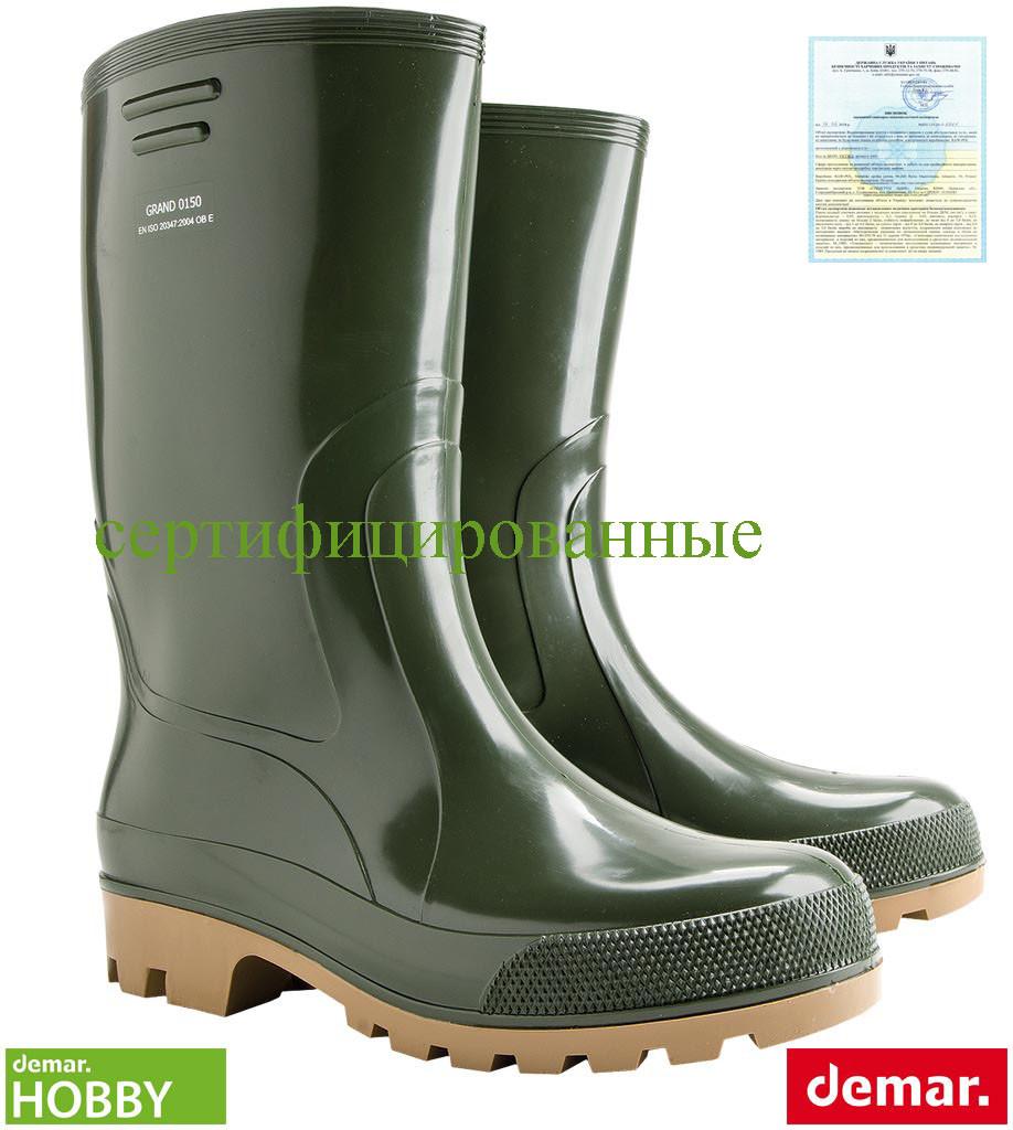 Резиновые сапоги мужские (рабочая обувь DEMAR Польша) BDGRAND Z