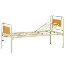 Ліжко металеве функціональна двосекційна OSD-93V