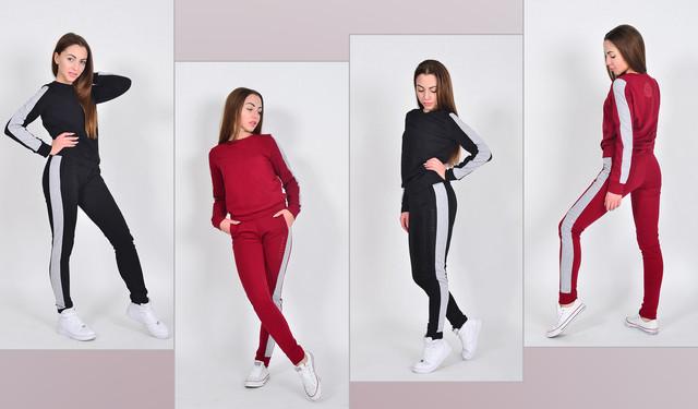 e6e19c38a35d Женские спортивные костюмы - купить недорого в Украине   Интернет ...
