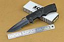 Нож  складной SOG 936, (подпружиненный), фото 2