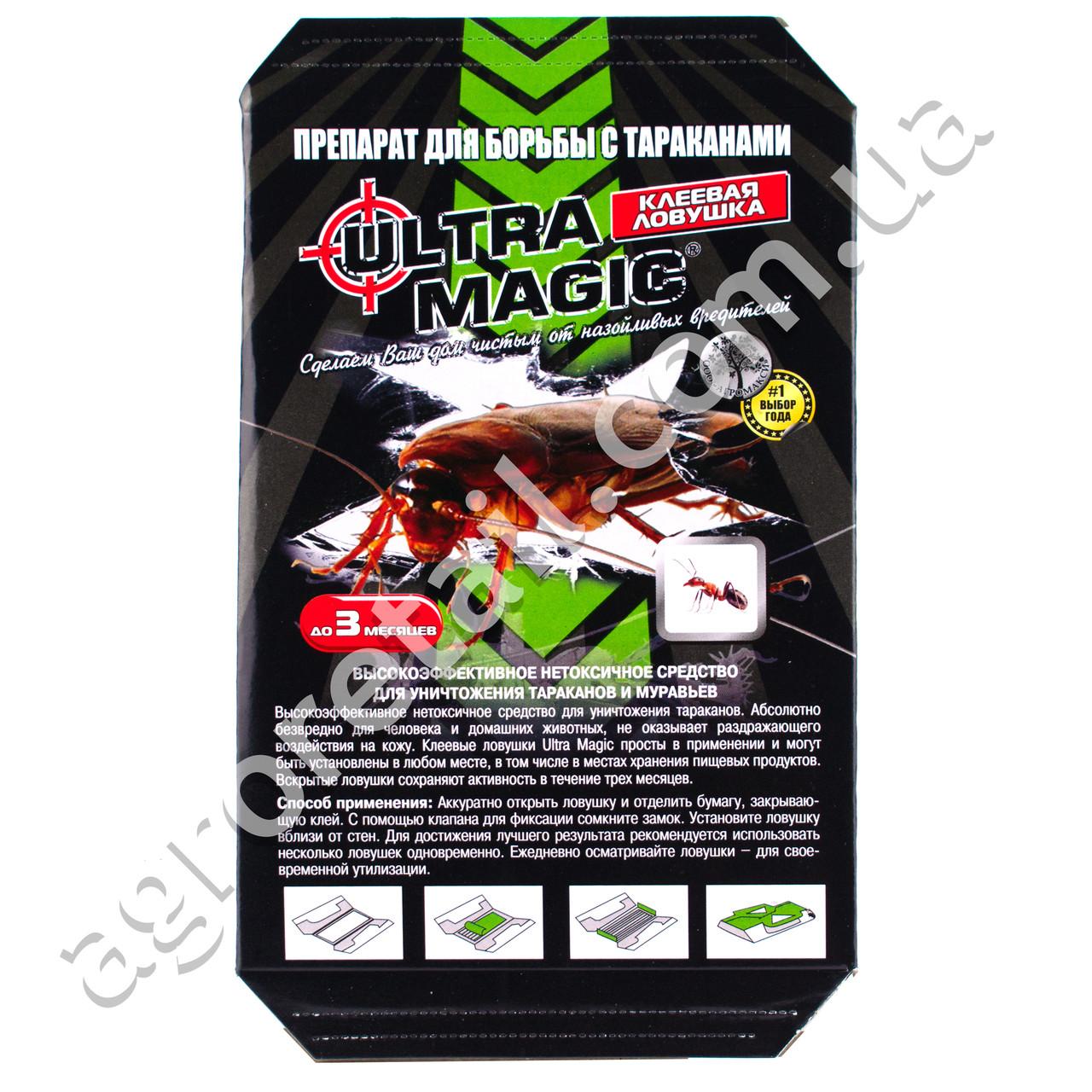 Клеевая ловушка для тараканов и муравьев 17.5*10 см Ultra Magiс