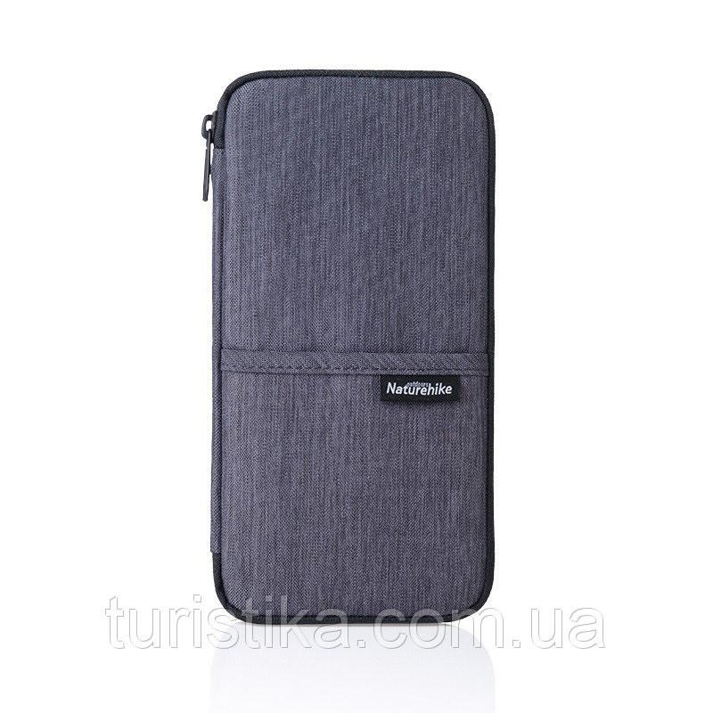 Органайзер дорожный, сумка для документов Naturehike Travel document package NH17C001-B