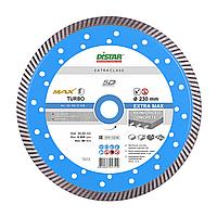 Алмазный диск Distar 1A1R Turbo 232 x 2,5 x 12 x 22,23 Extra Max 5D (10115027018), фото 1