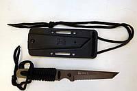 Нож CRKT, скрытое ношение Ваша защита, пластиковый чехол