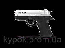 Пистолет стартовый Retay X1 кал. 9 мм. Цвет - Chrome