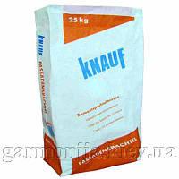 Шпаклевка фасадная белая Knauf Fassadenspachtel, 20 кг