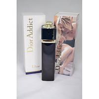 Женская парфюмированная вода Dior Addict ( Диор Адикт) (белая упаковка) 100 ml