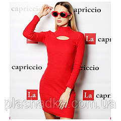 Трикотажное платье до колена, красное