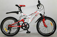 Детский горный велосипед 20 дюймов Azimut Dinamic 106-G-1 (оборудование SHIMANO) бело-красный