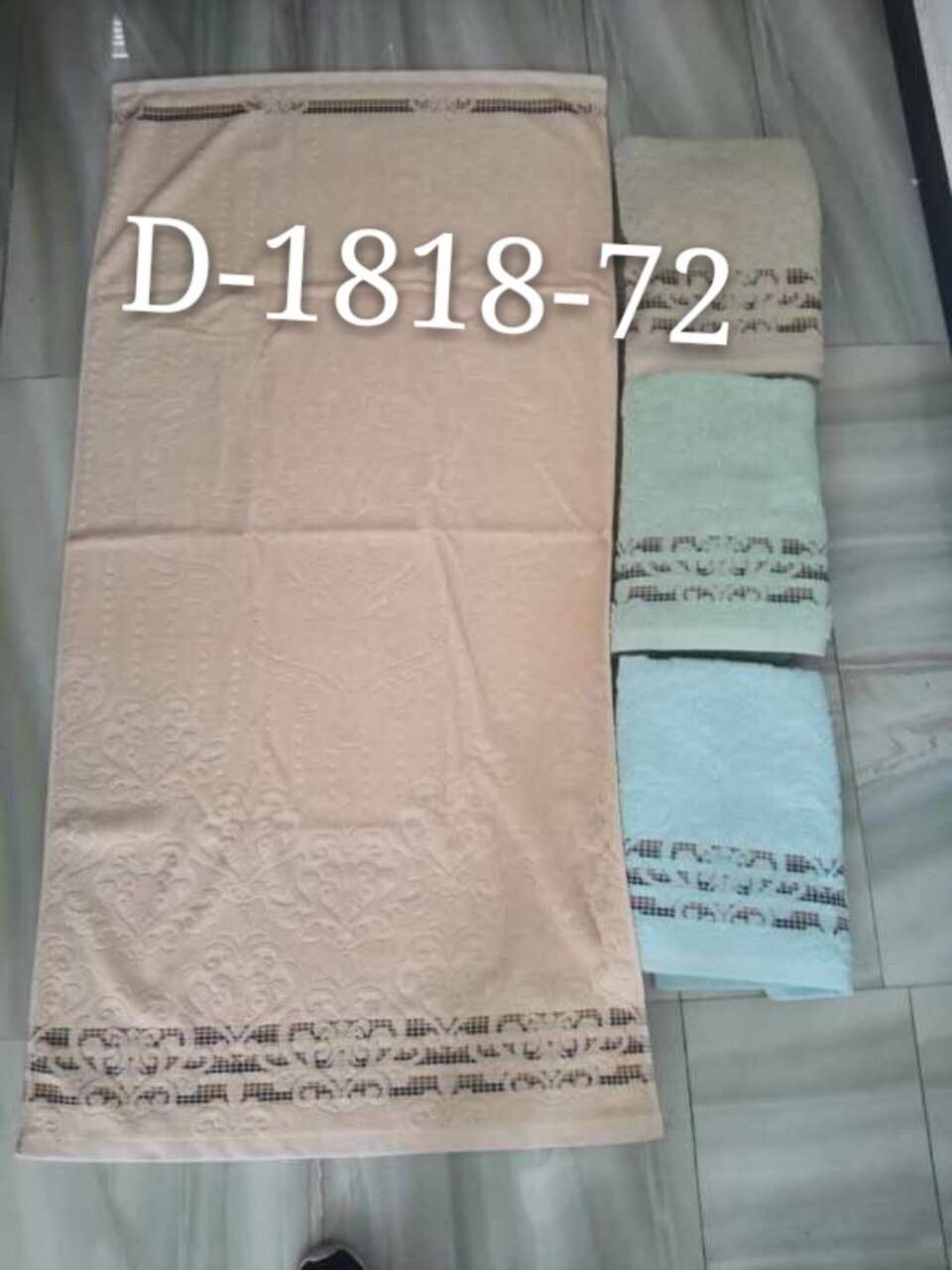 Полотенце махровое Лицевое 50*100