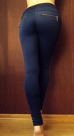 Классические женские лосины (норма) №23, фото 2