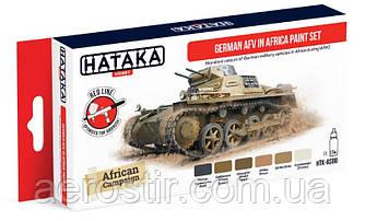 Набор красок HATAKA Немецкая бронетехника в Африке 2МВ