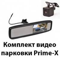 """Комплект видео парковки Prime-X M-036 plus, (4,3"""")"""
