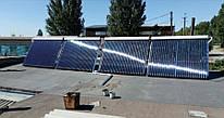 Система солнечных коллекторов для производственного хозяйства в г. Запорожье