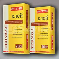 Клей для армирования и приклеевания теплоизоляционых плит FTS «TERMO 2», 25 кг