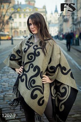 Бежевое стильное шерстяное пончо-плед  Пафос, фото 2