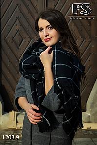 Чёрный стильный шерстяной шарф-плед
