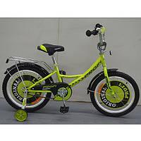Велосипед двухколёсный детский 14 дюймов Profi Original boy G1442