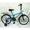 Велосипед  детский двухколесный 18 дюймов Рrofi Top Grade L18104