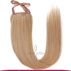 Шиньон-Хвост из Славянских Волос на Ленте 50 см 100 грамм, Светло-Русый №14