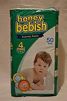 Подгузники для детей 4 Honey Bebish