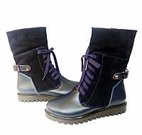 Синие комбинированніе ботинки в наличии