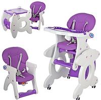 Стульчик трансформер (со столиком) M 3268-9, фиолетовый