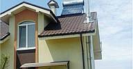 Система солнечных коллекторов для базы отдыха Р.А.С.А. в с. Стрелковое