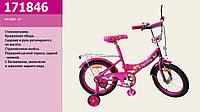 """Детский двухколесный велосипед """"Принцесса""""(18 дюймов) 171846***"""