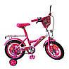 Велосипед детский двухколесный Щенячий патруль 18'' 171845   ***