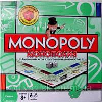 Монополия - настольная экономическая игра