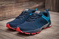 Мужские кроссовки BaaS Adrenaline GTS синие темные беговые.