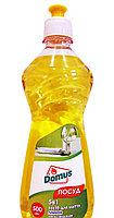 DOMUS Засіб для миття посуду 500 мл. Лимон