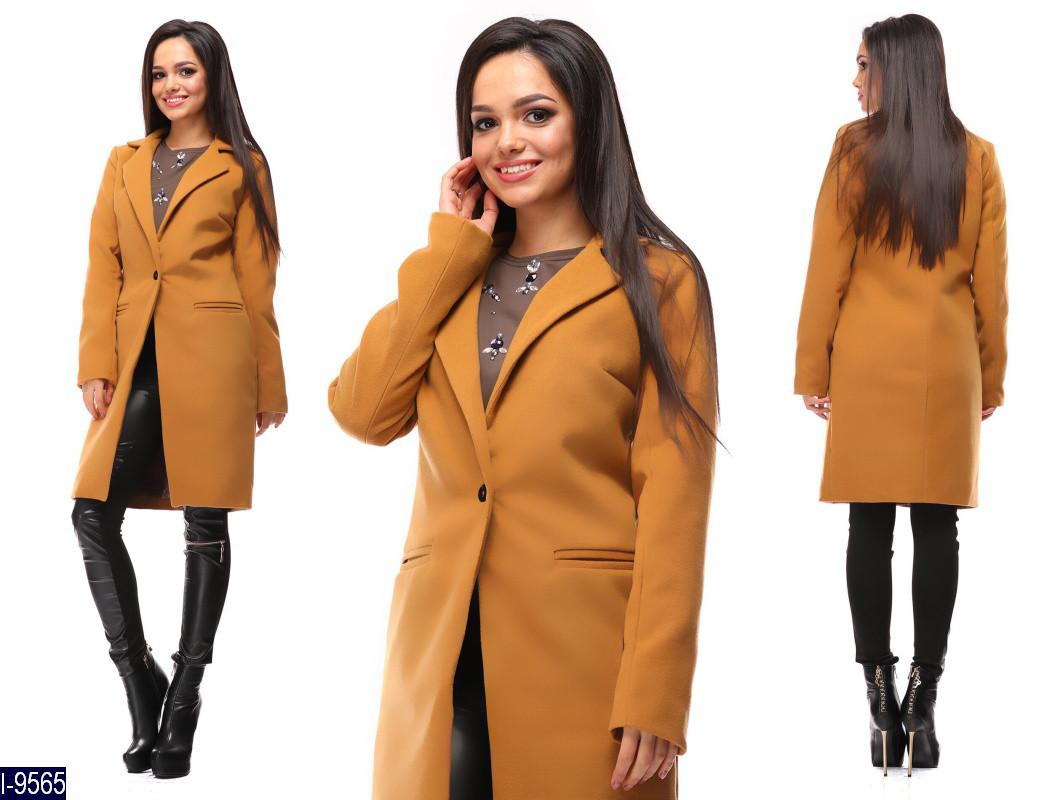 Женское демисезонное пальто а расцветках