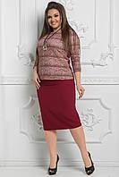 """Офисный женский костюм-двойка """"LADA"""" с гипюровой блузой (большие размеры)"""