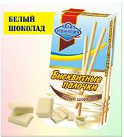 БП в білому шоколаді 32 гр.