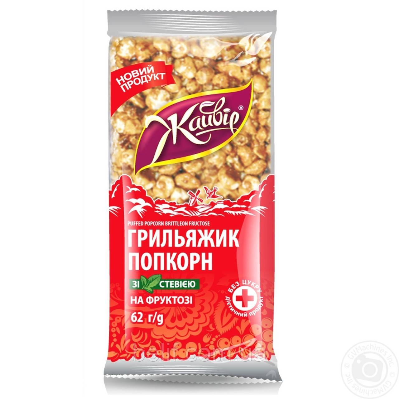 Грильяж Грильяжик попкорн на фруктозі зі стевією, ф. 62г