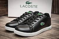 Кроссовки женские Lacoste Lerond кеды черные